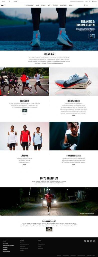 Nike webside